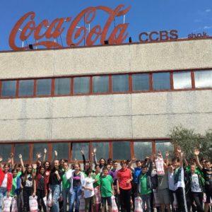 vizitore ne CCBS